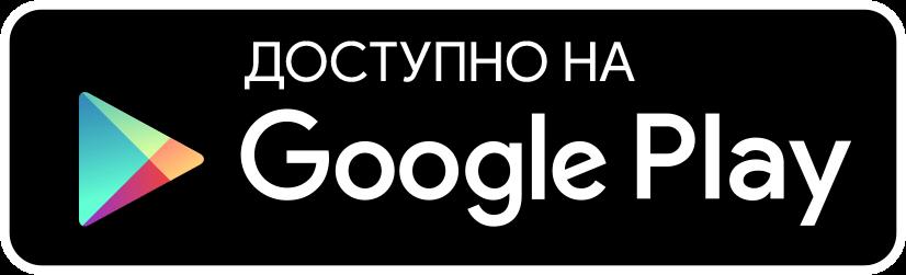 Интернет магазин обуви МИДА - Доступно на Google Play