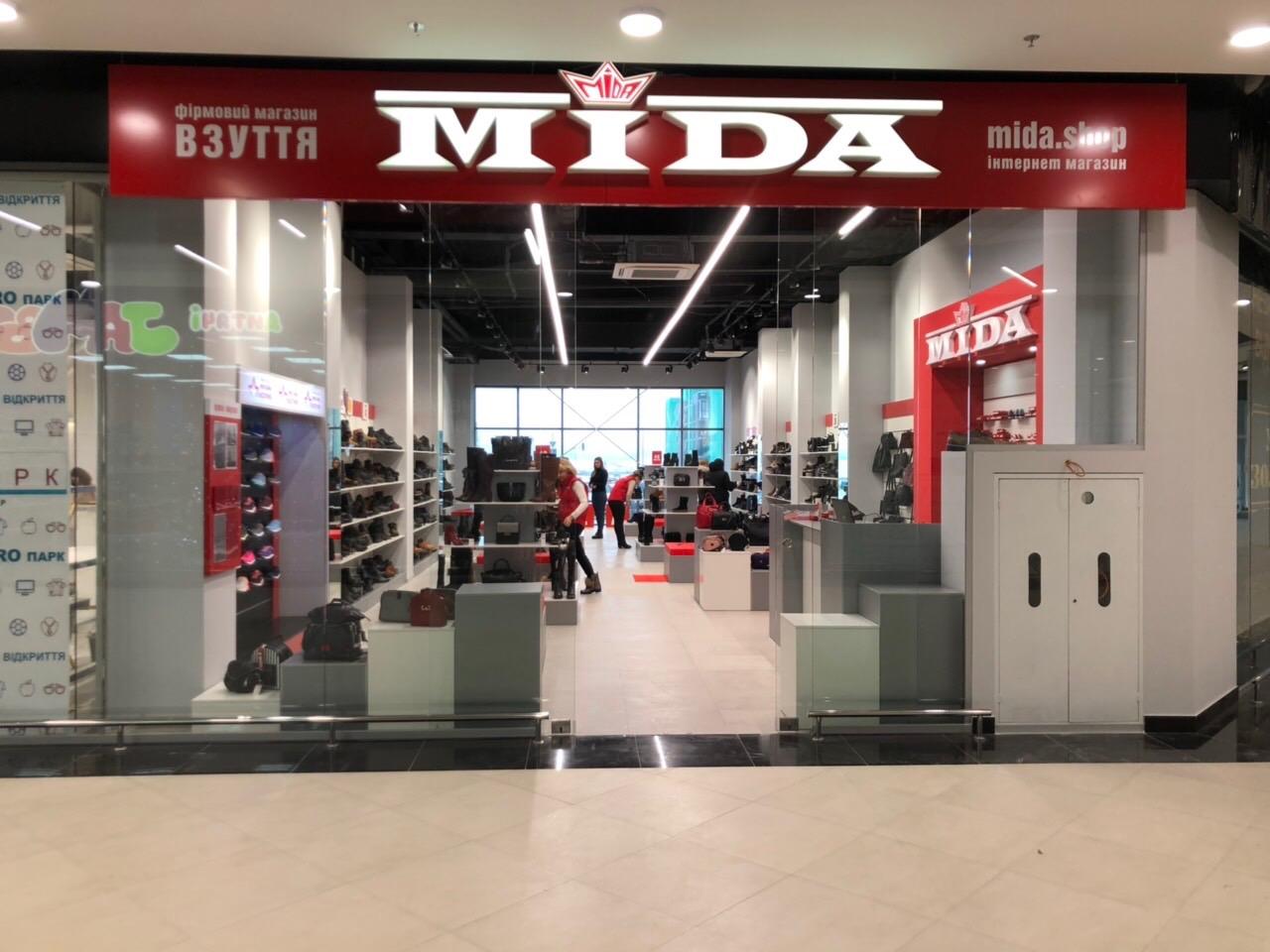 c89aaa007 Открытие нового фирменного магазина МИДА в Киеве - Официальный ...