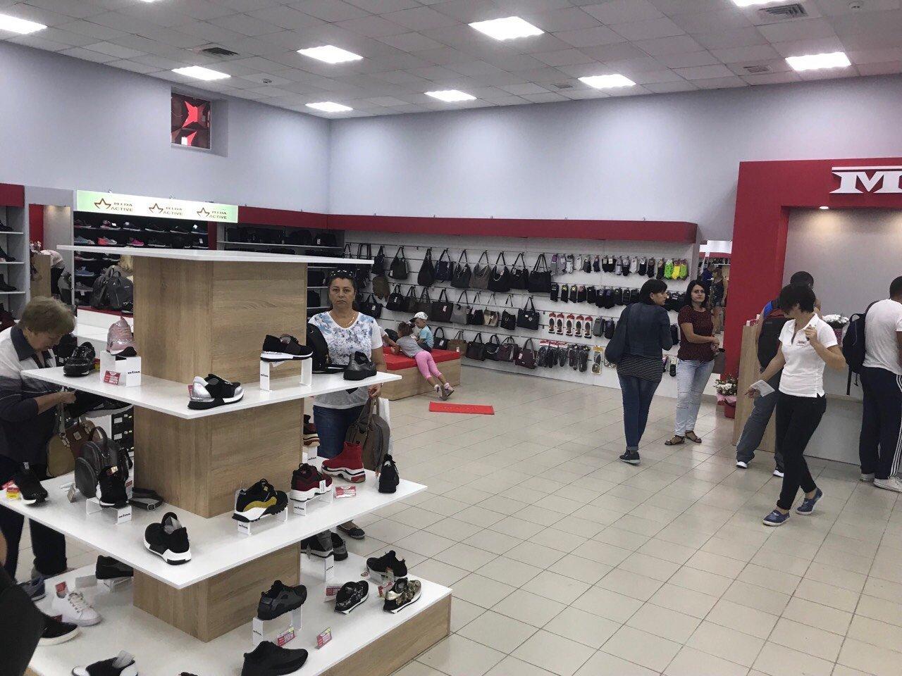гіпермаркету взуття МІДА!! Більше тисячі квадратних метрів простору!!! Більше  тисячі моделей якісного взуття!!!! Нова колекція взуття 21642e8a98392